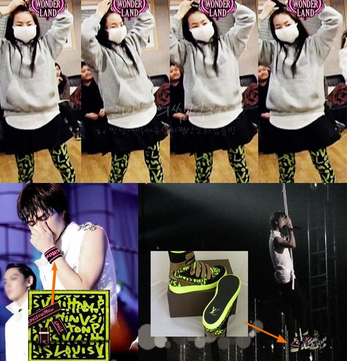 G dragon sohee dating 2010